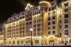 Отель Golden Tulip Rosa Khutor