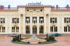 Отель Swissotel Сочи Камелия Алькор ЮГ